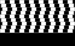 GNU parallel - Image: Gnu parallel