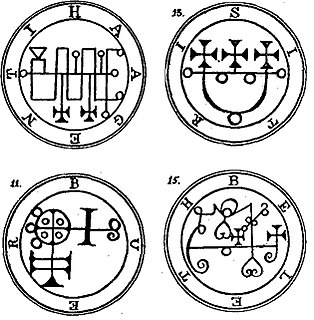 Sigil (magic) magical symbol