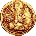 Gold coin of Shapur I, Ctesiphon mint (cropped).jpg
