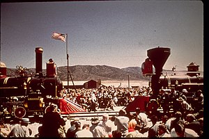 Golden Spike National Historic Site GOSP4965.jpg