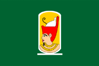 Sohag Governorate Governorate in Egypt