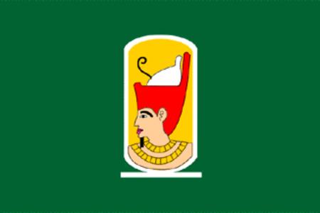 Governadorat de Suhaj.png