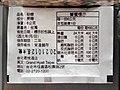 Grand Hyatt Taipei white sugar 6g rear 20190519.jpg