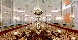 Grand Kremlin Palace Georgievsky hall.jpg