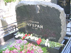 Grigory Chukhray - Grigori Chukhrai's grave on the Vagankovo Cemetery in Moscow.