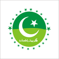 Great Pakistani Entrepreneurs Group.png