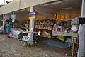Greater Behala Book Fair - Calcutta Blind School Grounds - Kolkata 2015-12-12 7800.JPG