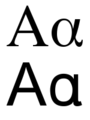 Greek letter alpha.png