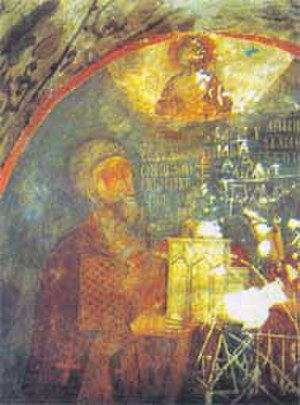 Gregory Pakourianos - Gregory Pakourianos. A fresco from Bachkovo.