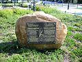 Gubin Gedenkstein Klosterstraße 12 Corona Schröter.JPG