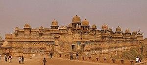 Gwalior Fort Wikipedia