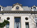 Hôtel ville Aubervilliers 2.jpg