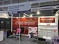 HKCEC 香港會議展覽中心 Wan Chai North 香港貿易發展局 HKTDC 香港影視娛樂博覽 Filmart March 2019 IX2 65.jpg