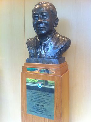 HKU 香港大學 bust 黃麗松 Huang Rayson Lisung presented by Li K P David Ip4.jpg