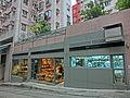 HK 上環 Sheung Wan evening 差館上街 Upper Station Street restaurant Upper Modern Bistro Nov-2013.JPG