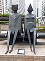 HK 中環 Central 交易廣場 Exchange Square sculpture metal Sitting Couple by Lynn Chadwick January 2020 SS2 02.jpg