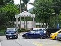 HK 屯門 Tuen Mun 良運街 Leung Wan Street 青田遊樂場 Tsing Tin Playground name sign LCSD logo July 2016 DSC.jpg