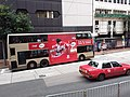 HK 香港電車遊 Tram tour view 金鐘 Admiralty Queensway July 2019 SSG 12.jpg