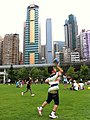 HK 香港 中山紀念公園 Sun Yat Sen Memorial Park Lawn view Sai Ying Pun GD Finance n ball player May-2012.jpg