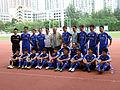 HK 2011 2012 Eastern Squard Photo.JPG