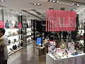 HK Admiralty 金鐘廊 Queensway Plaza shop Staccato shoes.JPG