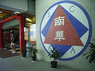 South China AA - The club's entrance on Caroline Hill.