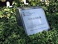 HK Central&WesternDistrictTimeCabinet.jpg
