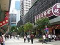 HK EastTsimShaTsui 20070509.jpg
