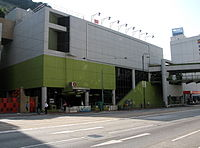 HK Quarry Bay Station Outside 2009.jpg