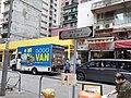 HK SYP 西環 Sai Ying Pun 正街 Centre Street shop Third Street GoGoVan logistics April 2020 SS2 08.jpg