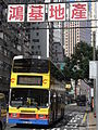 HK Sai Ying Pun Des Voeux Road West 鴻基地產 CityBus 1 view Pacific Plaza.JPG