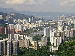 HK ShatinNewTown 2008 08.JPG