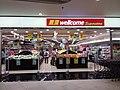 HK TKL 調景嶺 Tiu Keng Leng 彩明苑商品 Choi Ming Shopping Centre shop 惠康超市 Wellcome storeMay 2019 SSG 03.jpg