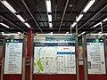 HK TKO 將軍澳站 Tseung Kwan O MTR Station concourse map signs November 2019 SS2.jpg
