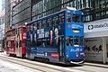 HK Tramways 171 at Pedder Street (20190128095236).jpg