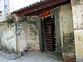 HK TsungPakLongTsuen OldPrivateSchool.jpg