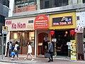 HK WC Wan Chai Tai Wong Street East shop April 2021 SS2 08.jpg