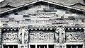HL Stadttheater – Reliefs an der Fassade.jpg