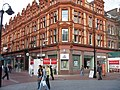 HSBC - corner of Queen Victoria Street - geograph.org.uk - 780223.jpg