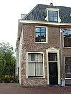 haarlem - janstraat 1