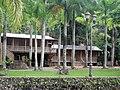 Hacienda Lealtad, former coffee plantation using slave labor in Lares, Puerto Rico 03.jpg