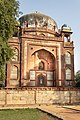 Haji Begum - Barber's Tomb.jpg