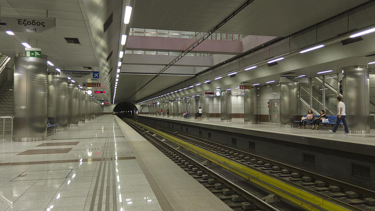 Chalandri Metro Station Wikiwand