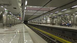 Chalandri metro station - Chalandri Metro Station