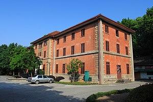 Hangchow University - Image: Hangzhou Zhijiang Daxue 20120518 02