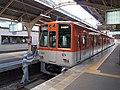 Hanshin 8228 at Himeji Station 2015-12-19 (23490889819) (2).jpg