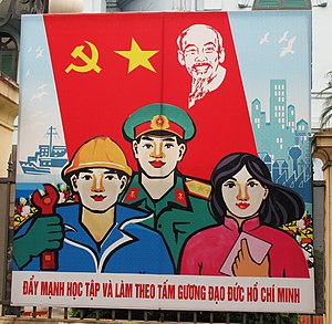 Communist propaganda - Happy people. Communist propaganda in Vietnam