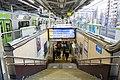 Harajuku Station (50015634062).jpg