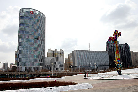 Headquarters of Harbin Bank Harbin Bank 01.jpg