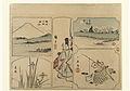 Harimaze met Fuji-Rijksmuseum RP-P-OB-JAP-25.jpeg